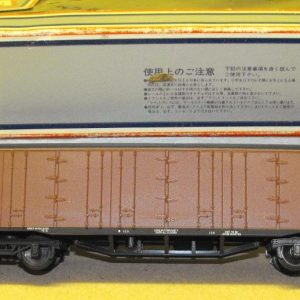 305665 Lima Wagon Brown Weathered-0